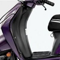 Activa i Guard Kit - Black Powder Coating