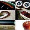 Interiors Woody 12 PCS