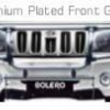 Chromium Plated Front Guard