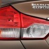 Rear Tail Lamp Cover