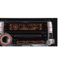 Vento Kenwood Music System AUX with FR Spk