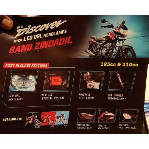 Bajaj Discover Features