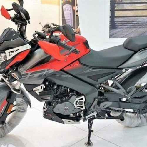 Bajaj Pulsar Ns 200 Adventure Side View