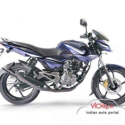 Bajaj Pulsar135cc Blue Side Angle View