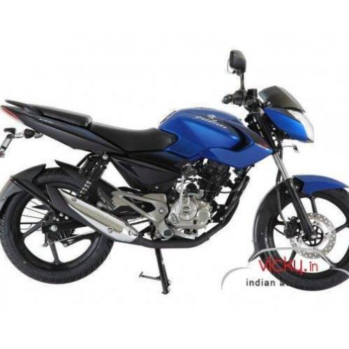 Bajaj Pulsar135cc Side Angle View