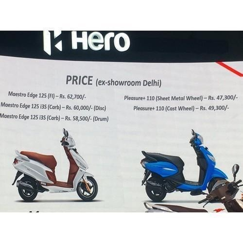 Hero Pleasure 110cc Price Range
