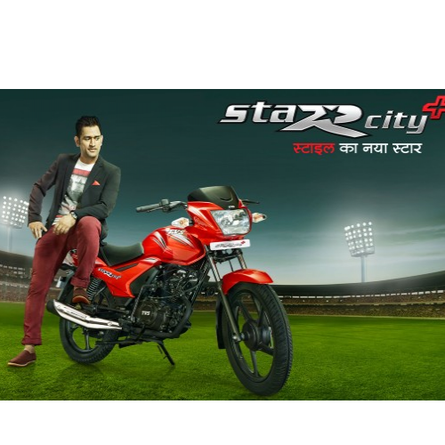 Tvs Star City Plus Side View 3