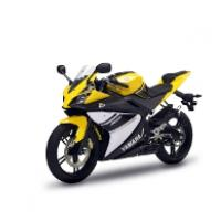 Yamaha R125 On Road Price In India On Road Price List Of