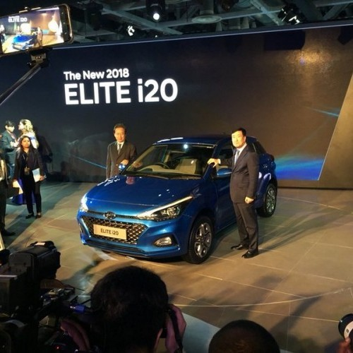 Hyundai Elite I20 2018 Launch Image