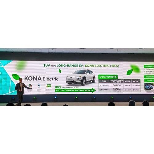 Hyundai Kona Electric Specification