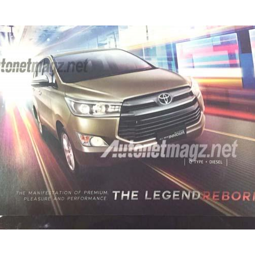 2016 Toyota Innova Front View Spy Picture