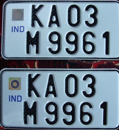 Number Plate Painting
