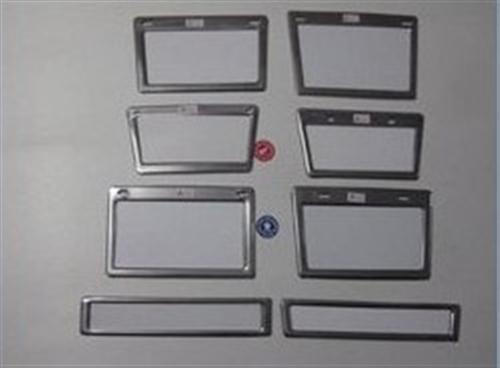 Front and Rear Number Plate Set
