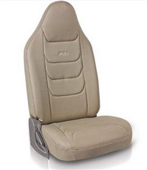 Seat Cover Art Leather - Complete Beige