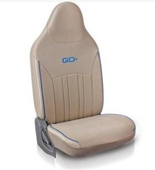 Seat Cover Fabric - Beige Plus Blue Piping