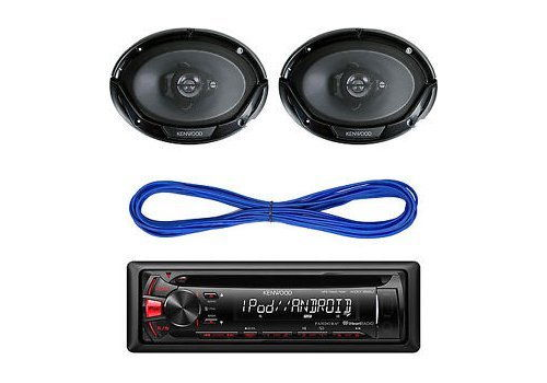 Kenwood MP3 USB with Speakers