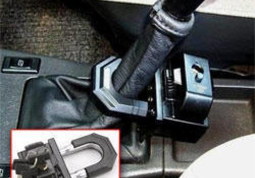 Gear Shift Lock - Multicop