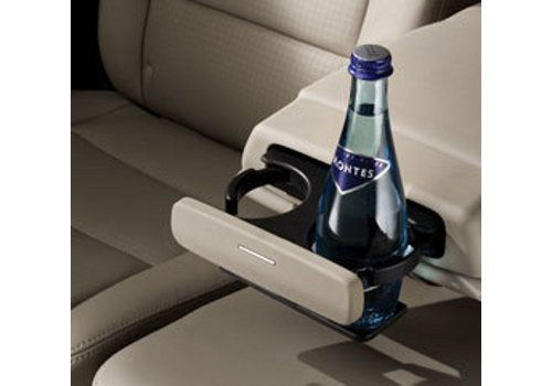 Rear center armrest cup holder