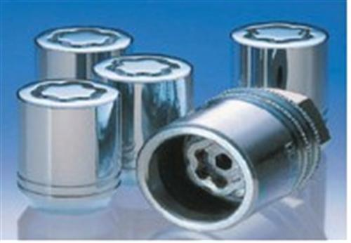 Wheel Lock Nuts - Closed Style