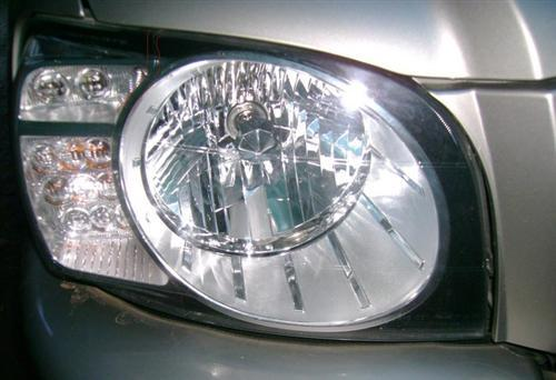 Chrome Head Lamp Cover