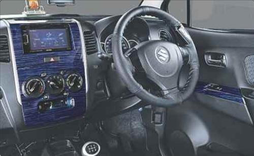 Interior Styling Kit