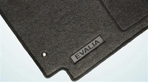 Carpet Mat Grey