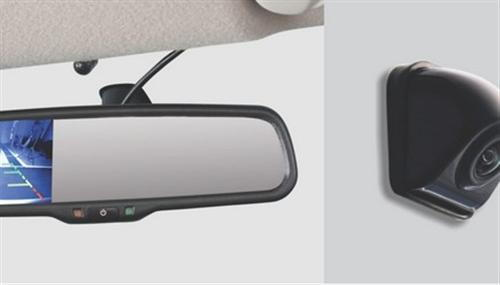Rear Parking Sensor With Camera