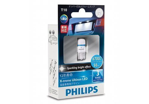 Philips T10Led