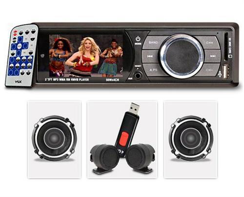 FM Music System and Front Door Speakers