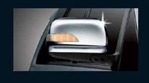 Outer Mirror Cover With Turn Signal