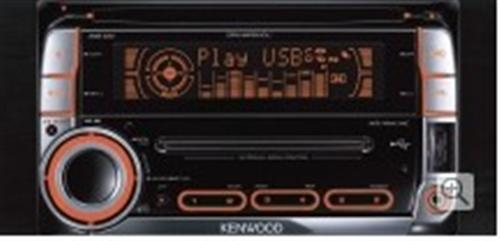 Kenwood Music System AUX with FR Spk