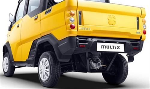Multix AX Plus Mud Flap